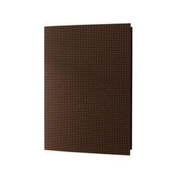 No.560HIKARI チョコレート