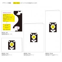 カバー・カード SW201