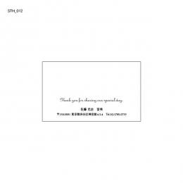 No.450シリーズ