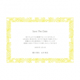 SAVE THE DATE SSA_008
