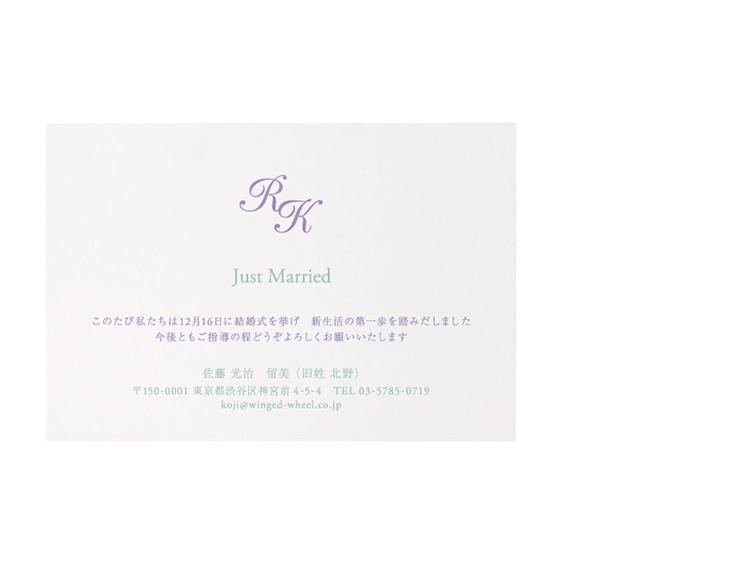結婚報告はがき SMA_001