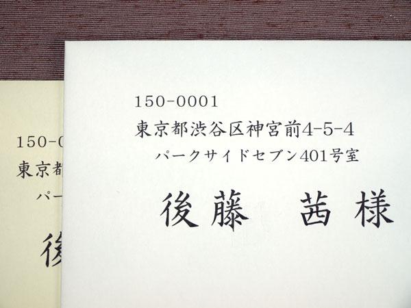 wb08.07.28_601[1]