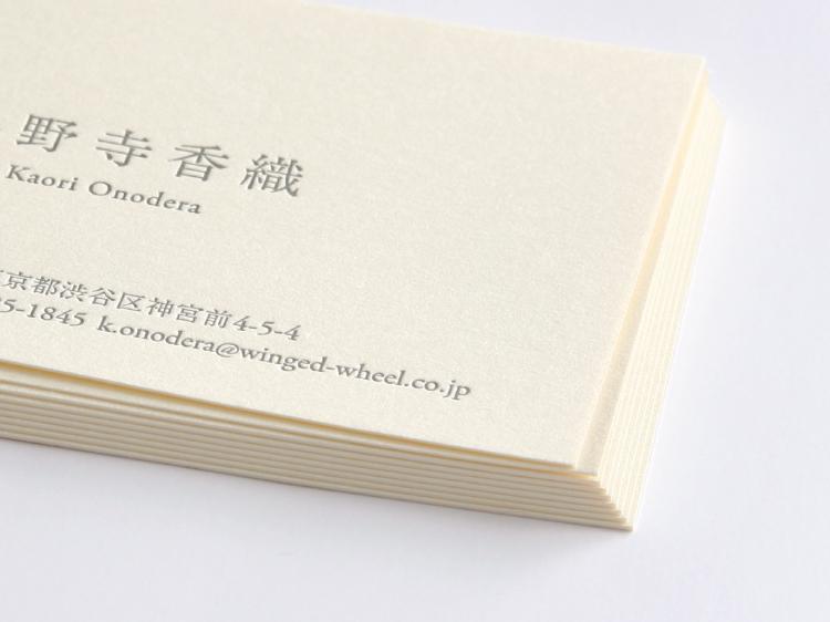 コットンの名刺 × 活版印刷 LNC_023