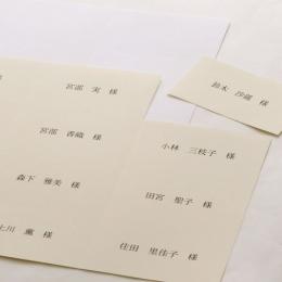 コットン三つ折カード