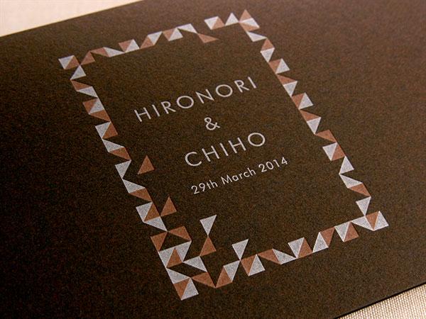 デザインSW202・活版印刷×コットンチョコレート(h&c様)