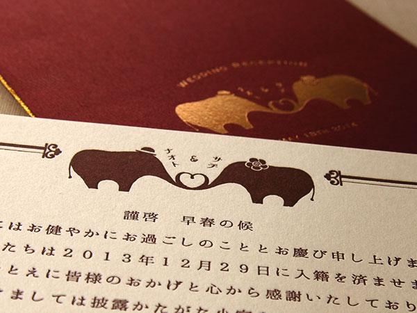 ゾウのモチーフ(お客様のデザイン)(N&S様)