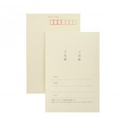 No.71タイトル ナチュラル