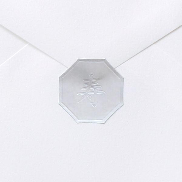 シール 八角形寿シルバー (1枚)
