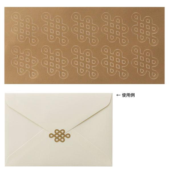 シール 宝結びゴールド(シール10枚入/シート1枚)