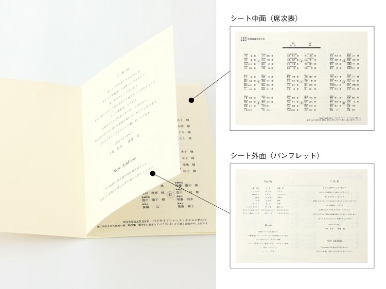 No.73 タイトル マグノリア ナチュラル