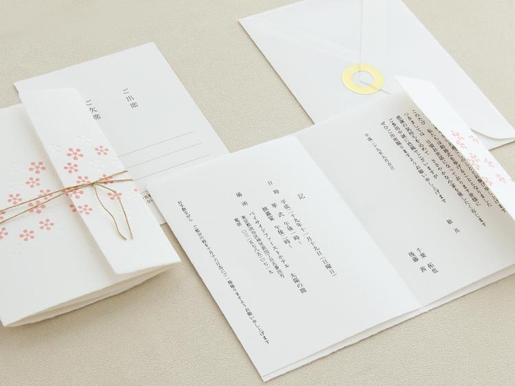 No.873 パレード