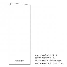 No.560 HIKARI チョコレート・タテ