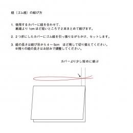No.313 NAGOMI(なごみ)