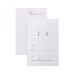 No.896 ケサランパサラン white(ホワイト)