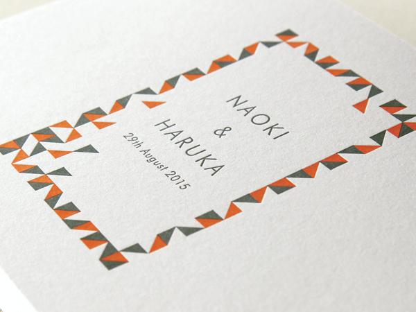 デザインSW202・活版印刷×コットンスノーホワイト(Haruka様)