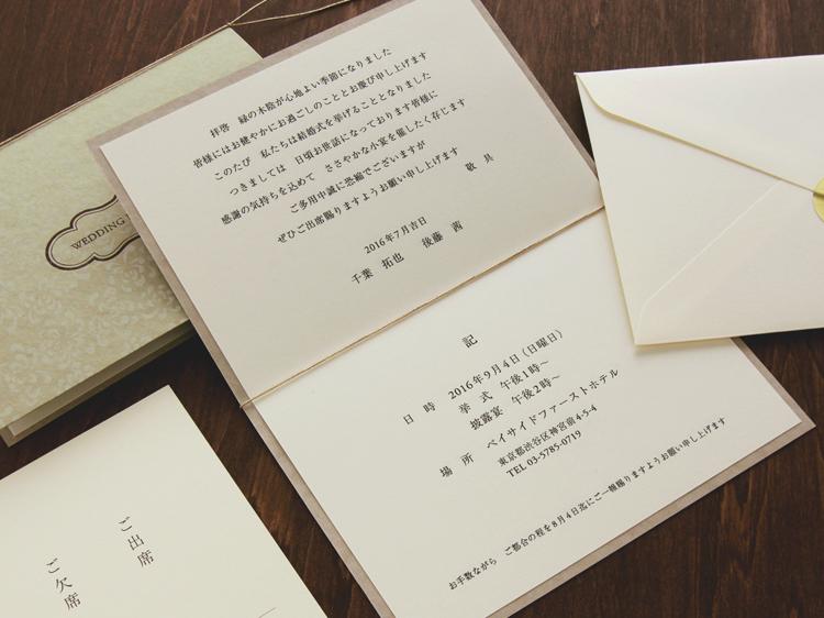 No.896 ケサランパサラン sand(サンド)