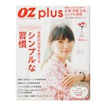 2015.5 OZplus