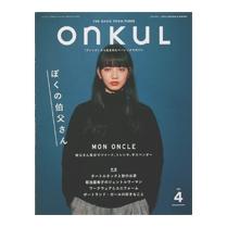 2015.10 ONKUL