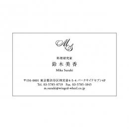 ボード紙の名刺(レッド・ブラック)LNC_021