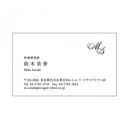 ボード紙の名刺(レッド・ブラック)LNC_022