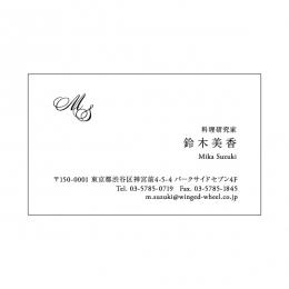 ボード紙の名刺(レッド・ブラック)LNC_023