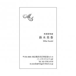 ボード紙の名刺(レッド・ブラック)LNC_033