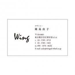 ボード紙の名刺(レッド・ブラック)SNC_076
