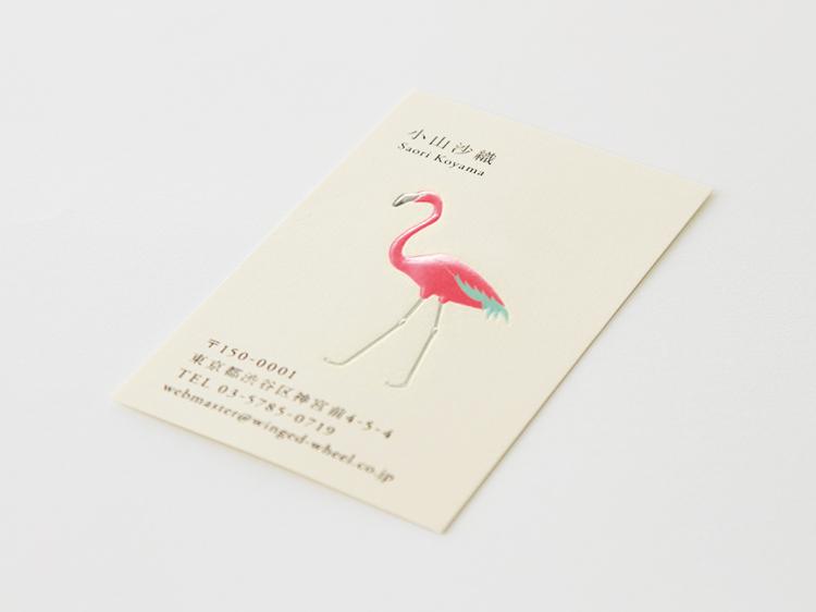 No.700ふらみんご  の名刺