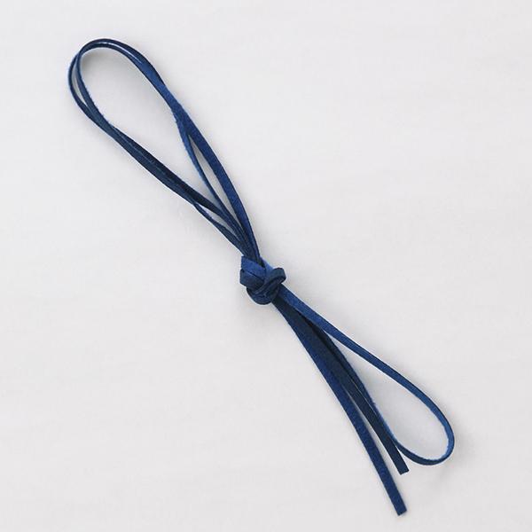 スエードテープ 3mm幅 ブルー 1m