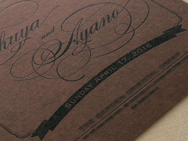 デザインSW186A・活版印刷×ボード紙 チョコレート(aya様)