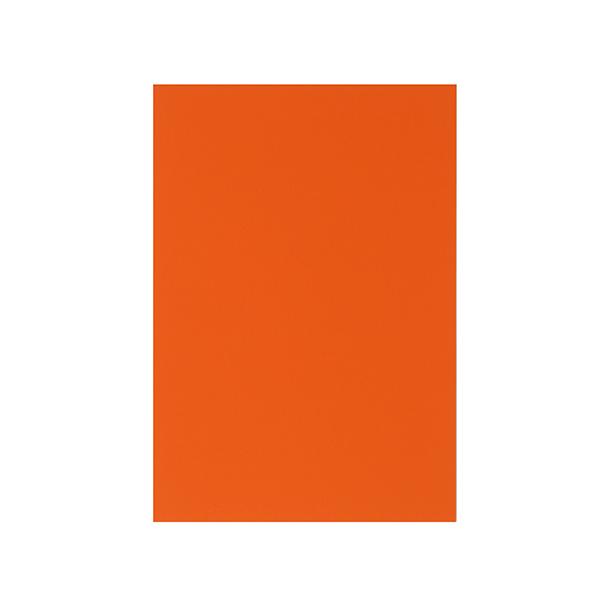 Pカード キュリアススキン オレンジ