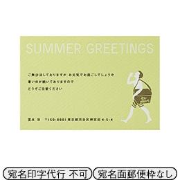 カード SKI_13 文面印刷あり