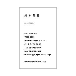 キュリアススキンの名刺 LNC_068