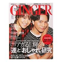 2016.08 GINGER