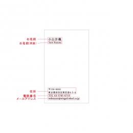 No.700ちょう  の名刺
