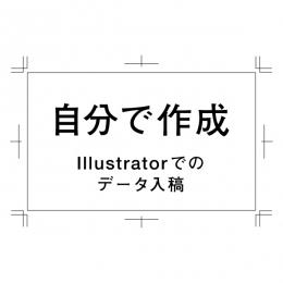 コットンの名刺 × 活版印刷 オリジナルデータ入稿