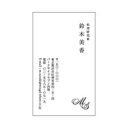 コットン濃色の名刺 LNC_041