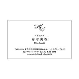 ボード紙の名刺(グレー・ブラウン・チョコレート) LNC_021