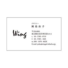 ボード紙の名刺(グレー・ブラウン・チョコレート) SNC_076