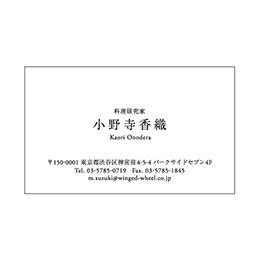 ボード紙の名刺(レッド・ブラック)LNC_024