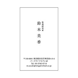 ボード紙の名刺(レッド・ブラック)LNC_042