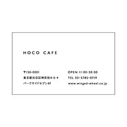 ボード紙の名刺(レッド・ブラック)LNC_056