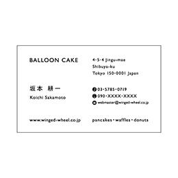 ボード紙の名刺(レッド・ブラック)LNC_061
