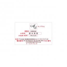 エッジカラーの名刺 LNC_021
