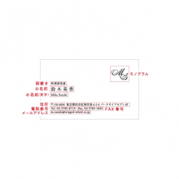 エッジカラーの名刺 LNC_022