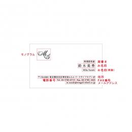 エッジカラーの名刺 LNC_023