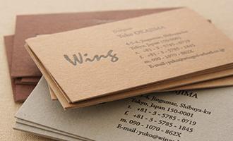 ボード紙の名刺