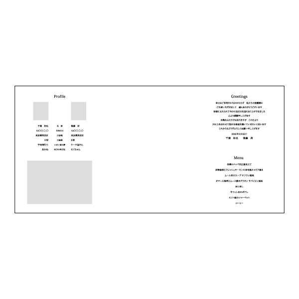 パンフレット A4ロングサイズ
