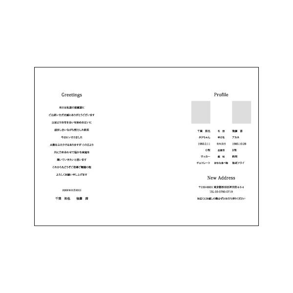 パンフレット A4サイズ