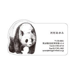 No.602 パンダの名刺